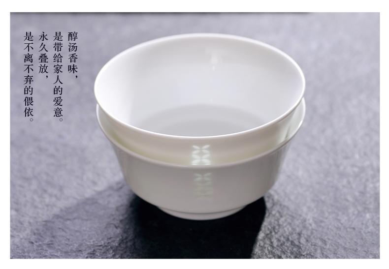 碟套装甜品碗 景德镇玲珑陶瓷碗 4碗套装图片