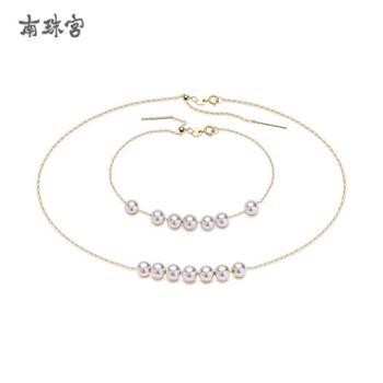 南珠宫 链情18K金海水珍珠手链白色正圆强光女款手链送妈妈5.5-6.0mm 20cm可伸缩
