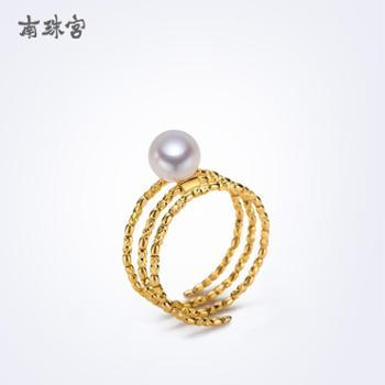 南珠宫缠绵18K金海水珍珠戒指白色正圆强光女款akoya珍珠戒指送女友送妈妈金色材质6.5-7.0mm