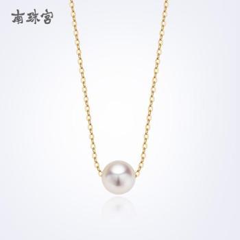 南珠宫 简奢18K金海水珍珠项链白色正圆强光女款akoya珍珠项链送女友 7.5-8.0mm