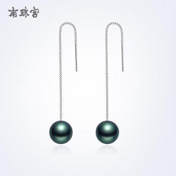 南珠宫 流华海水珍珠耳环18K金白色圆强光女款黑珍珠南洋珍珠耳钉耳饰送女友