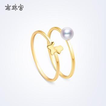 南珠宫海水珍珠戒指18K金白色圆强光女款akoya珍珠戒指情侣戒luckydog系列