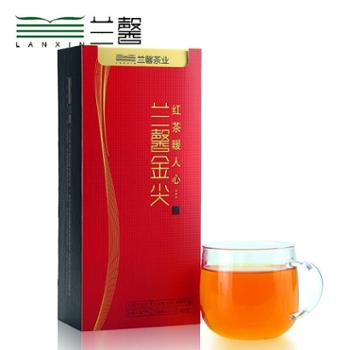 兰馨特级金尖60g金骏眉类贵州特产遵义红茶盒装