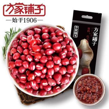 【方家铺子-有机红小豆】 东北有机杂粮 有机红豆 红小豆 500g/袋