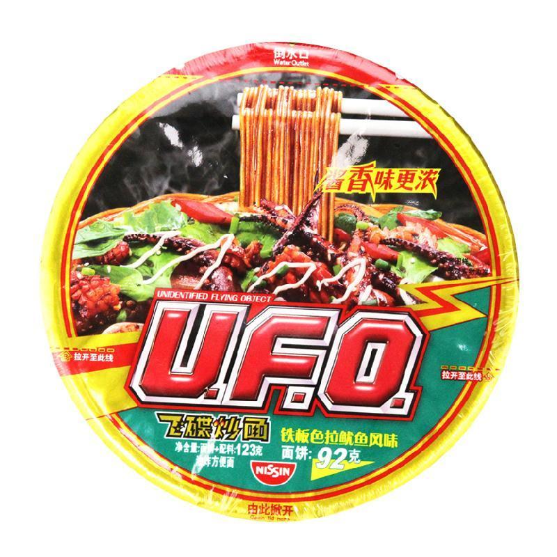 日清ufo炒面鐵板色拉魷魚123g 碗裝