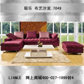 联乐 现代简约布艺沙发 QBC7049