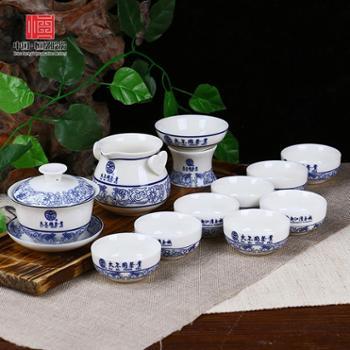 大不同茶具套装组合 陶瓷青花茶具整套 功夫茶具茶道 11头 8茶杯1盖碗1过滤组合1公道杯