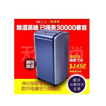欧井OJ208E除湿机家用除湿器吸湿器静音抽湿机地下室抽湿器干燥机