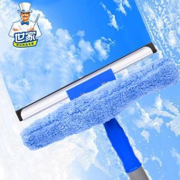 21228世家双叉玻璃清洁器 擦窗器 刮窗器 擦玻璃工具 窗户清洁用品伸缩
