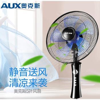奥克斯五叶电风扇落地扇家用静音风扇学生宿舍工业办公室立式电扇