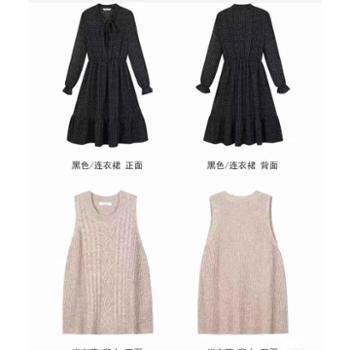 唐狮秋季法国小众连衣裙女两件套复古山本背心裙套装格子裙