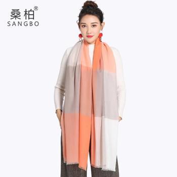 桑柏 200支羊绒围巾女保暖长款披肩围脖礼品礼盒装 橘色方块
