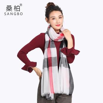 桑柏 200支羊绒围巾女保暖长款披肩围脖礼品礼盒装 红灰条纹