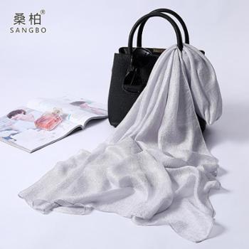 桑柏纯色雪纺丝巾女长款防晒沙滩巾空调披肩银灰