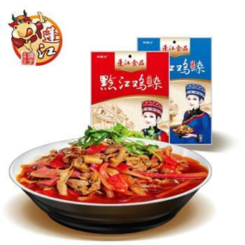 阿蓬江500g袋装鸡杂重庆风味酸辣味