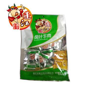 阿蓬江105g原味袋装卤牛肉