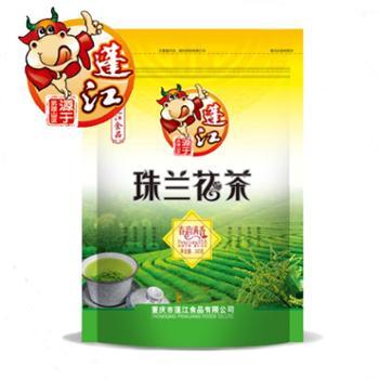 蓬江200g特级精品花茶珠兰花茶