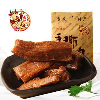 阿蓬江80g原味牛肉条袋装手撕牛肉
