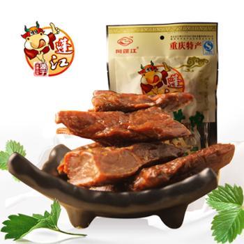 阿蓬江148g香辣牛肉条袋装