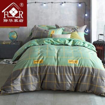 际华家纺纯棉印花1.5米床床单被套款四件套 巴黎恋人 柏菲尼 卡夫尔