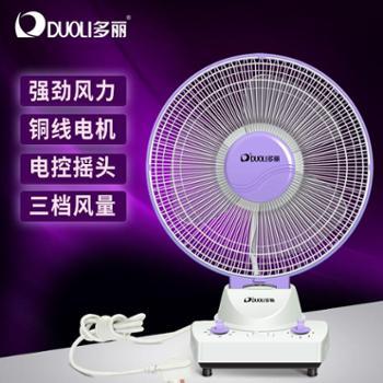 DUOLI/多丽台扇家用迷你扇小电风扇定时摇头大风静音一级能效10寸