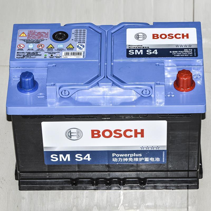 常州 上门安装】 博世(bosch) s4免维护蓄电池20-72 雪铁龙c5 旧电瓶