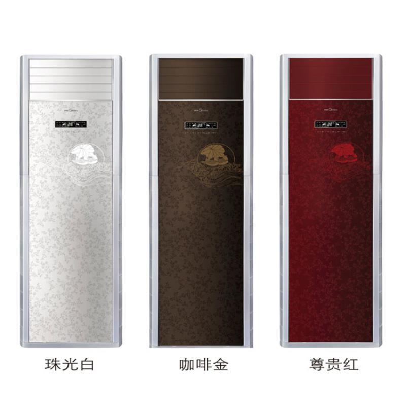 谁了解美的空调kfr51lw价格美的空调kfr51lw空调类型是立柜式空调