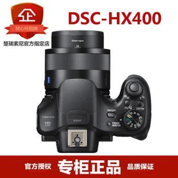 Sony/索尼DSC-HX400长焦50倍光学变焦长焦端也防抖hx400捕捉清晰夜景3寸折叠屏1080p高清动态影像WiFi数码相机