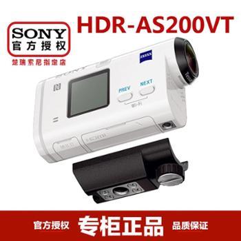 Sony/索尼HDR-AS200V高清1080P户外运动海水可用可扩展防水骑行记录仪as200v家用数码摄像设备as200vt专业级机