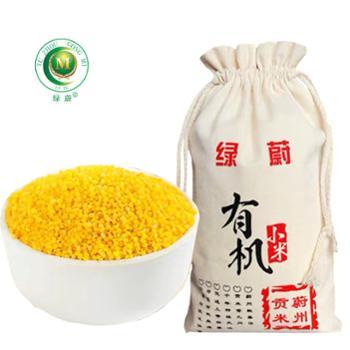 绿蔚 蔚州贡米黄小米2千克 袋