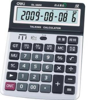 得力1622语音计算器