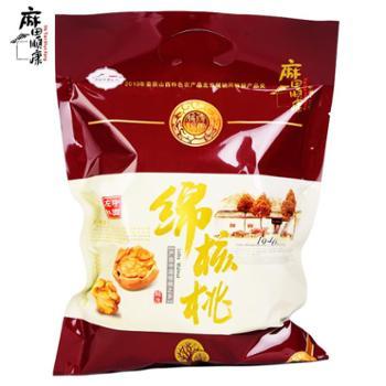 麻田顺康 山西左权特产有机绵核桃袋装 500g