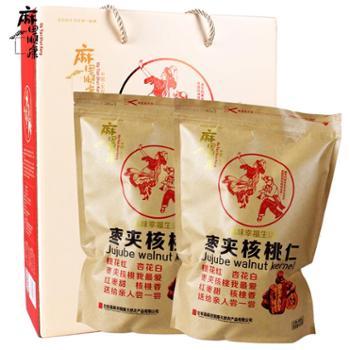 麻田顺康 山西 特产左权 枣夹核桃礼盒 450g*2袋/盒