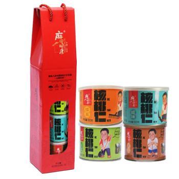 麻田顺康 礼品装 休闲零食甜坚果炒货100g*4罐琥珀、椒盐、咸味、蜂蜜核桃仁混合装