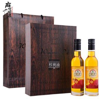 麻田顺康 有机核桃油礼盒装 375m*2瓶