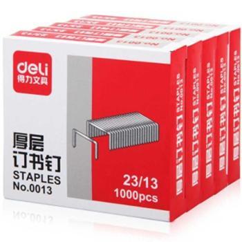 得力(Deli)0013厚层订书钉1000枚/盒*5