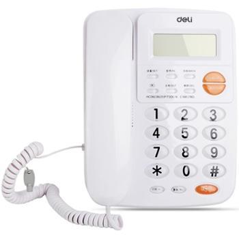 得力(Deli)780电话机