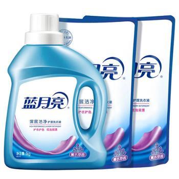 蓝月亮深层洁净洗衣液薰衣草1kg1瓶+500克*2袋80000843