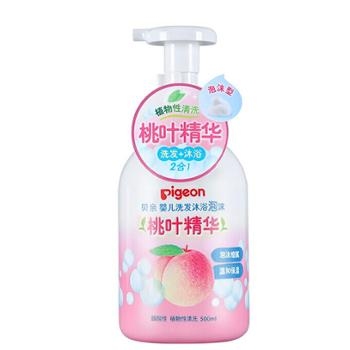 贝亲桃叶精华婴儿洗发沐浴泡沫二合一IA209