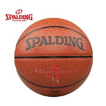 斯伯丁PU皮篮球74-085