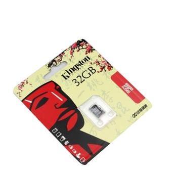 联保货金士顿32GTF卡MicroSD卡储存卡存