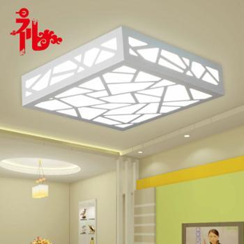 【注册有礼】首度雕花LED吸顶灯卧室客厅书房卫浴灯木塑板象牙白