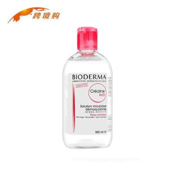 Bioderma/贝德玛法国贝德玛卸妆水粉水深层清洁温和卸妆液500ml
