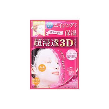 日本Kracie肌美精3D超渗透面膜骨胶原保湿补水紧致粉色款4片装