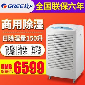 格力静音除湿机CF3.8BDE大功率抽湿器吸湿吸潮机工业地下室干燥机