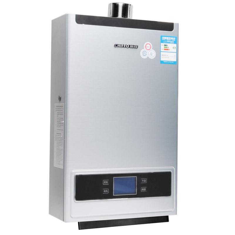 13升速热恒温燃气热水器正品联保