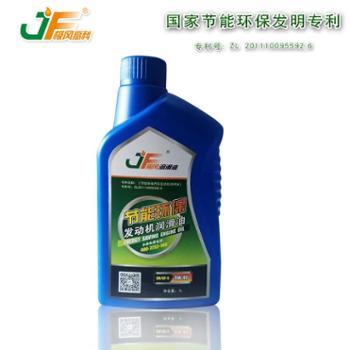 极风牌动力节能环保机油《节能环保汽车发动机润滑油》专利产品SN/GF-55W-40汽油机油1L桶装