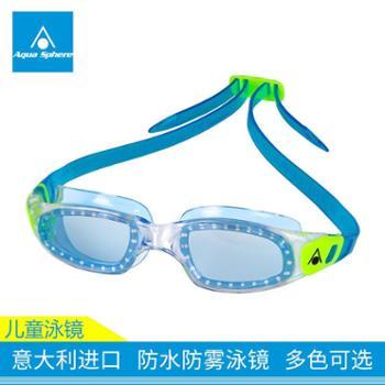 AquaSphereKAMELEON卡梅隆儿童泳镜男女童防水防雾高清游泳镜意大利进口