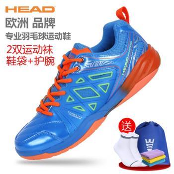 2016海德HEAD新款羽毛球鞋专业运动减震轻便轻运动鞋男款