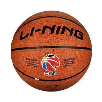 李宁CBA篮球防滑耐磨吸汗软皮水泥地7号篮球室内室外通用训练球